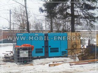 аренда генератора электростанции