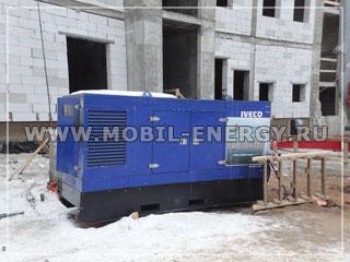 генератор напрокат